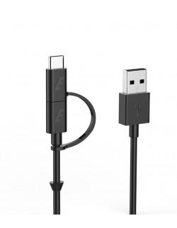 Energizer Cablu 2in1 1m, MicroUSB, Type C, Negru