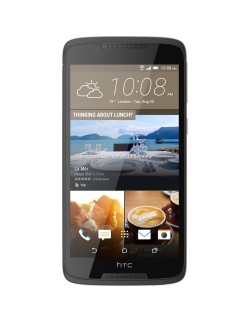 HTC Desire 828 Single Sim Grey